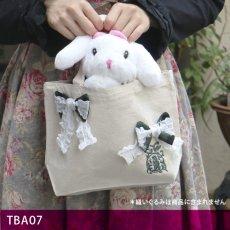 画像1: <在庫限り>ウサギ刺繍キャンバストート《07ダブルリボン/垂れ耳》 (1)
