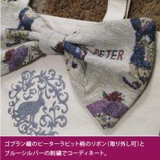 画像3: <在庫限り>ウサギ刺繍キャンバストート《15ピーターラビット柄リボン/立ち耳》【送料無料】 (3)