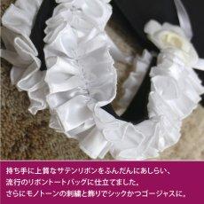 画像3: <在庫限り>ウサギ刺繍キャンバストート《22フリルグリップ/立ち耳》【送料無料】 (3)