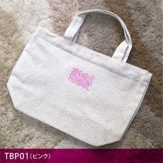 画像1: <在庫限り>ウサギ刺繍キャンバストート《立ち耳/刺繍小/ピンク》 (1)