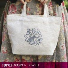 画像2: <在庫限り>ウサギ刺繍キャンバストート《立ち耳/刺繍大/ピンク》 (2)