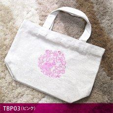 画像1: <在庫限り>ウサギ刺繍キャンバストート《立ち耳/刺繍大/ピンク》 (1)