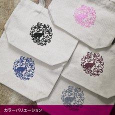 画像4: <在庫限り>ウサギ刺繍キャンバストート《立ち耳/刺繍大/ピンク》 (4)