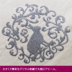 画像3: <在庫限り>ウサギ刺繍キャンバストート《立ち耳/刺繍大/ピンク》 (3)