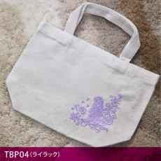 画像2: <在庫限り>ウサギ刺繍キャンバストート《垂れ耳/刺繍大/ライラック》 (2)