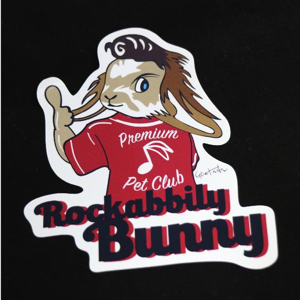 画像1: Rockabbily Bunnyステッカー キリヌキ Gretsch B (1)