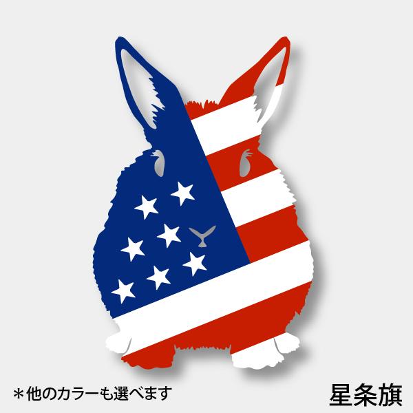 画像1: 《Flags CS》ステッカー 立ち耳座り(星条旗)S/M (1)