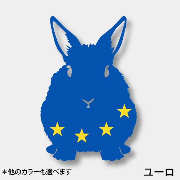 画像1: 《Flags CS》ステッカー 立ち耳座り(EURO)S/M (1)