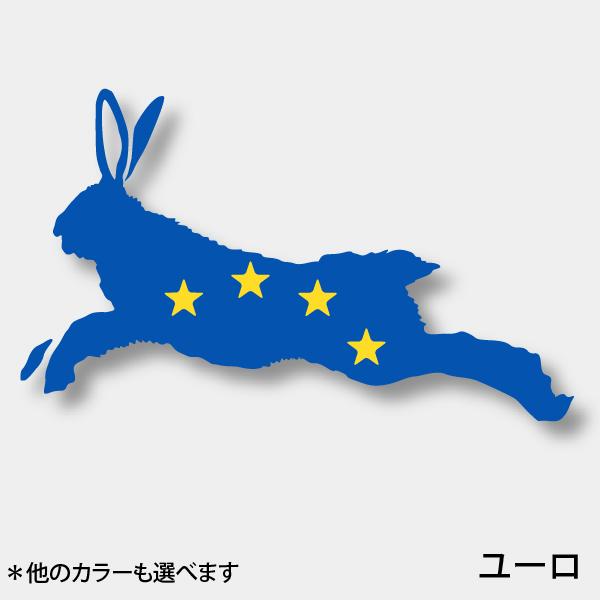 画像1: 《Flags CS》ステッカー 立ち耳ジャンプ(EURO)S/M (1)