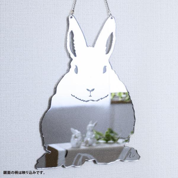 画像1: 壁掛シルエットミラー(うさぎたち耳) 大 (1)