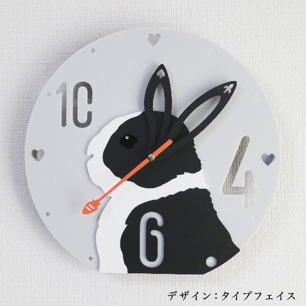 画像1: うさぎの時計<ラウンドタイプ>ダッチ柄 (1)