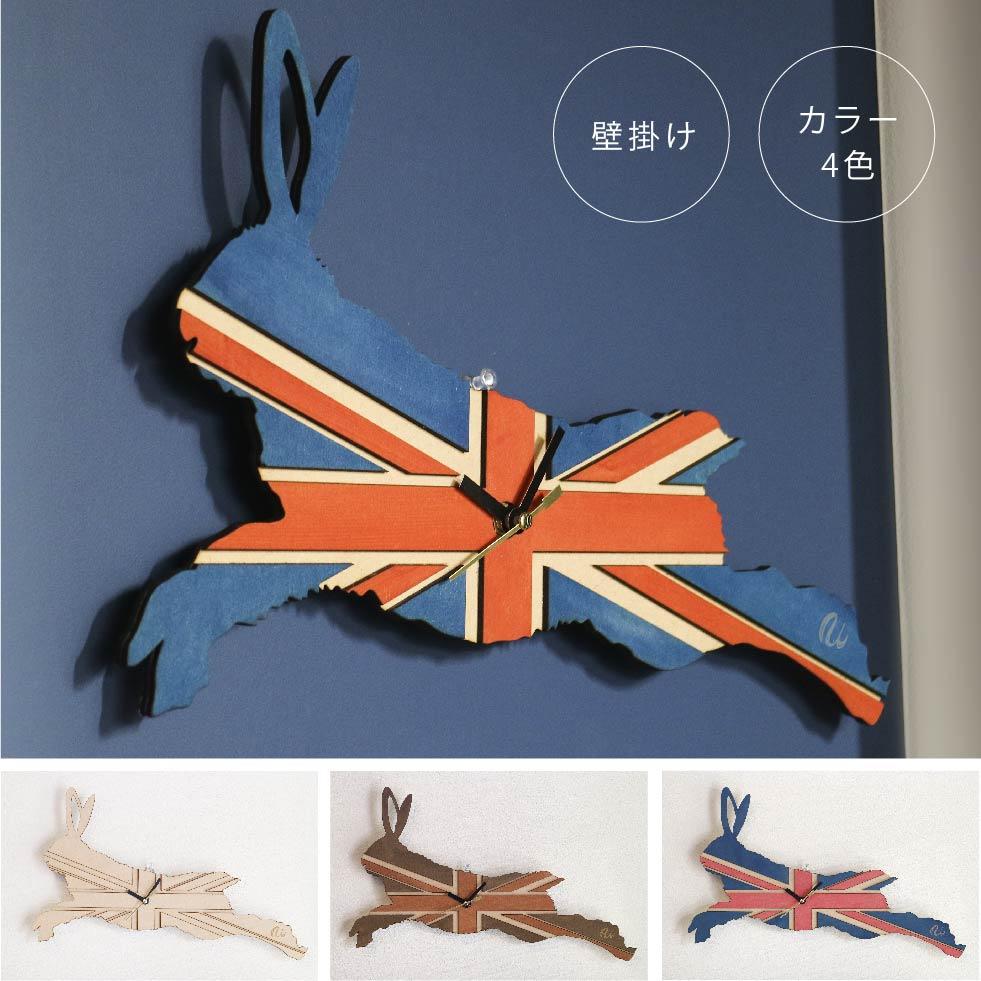 画像1: うさぎの時計 XING design ビッグシルエット380mm Union Jack   (1)