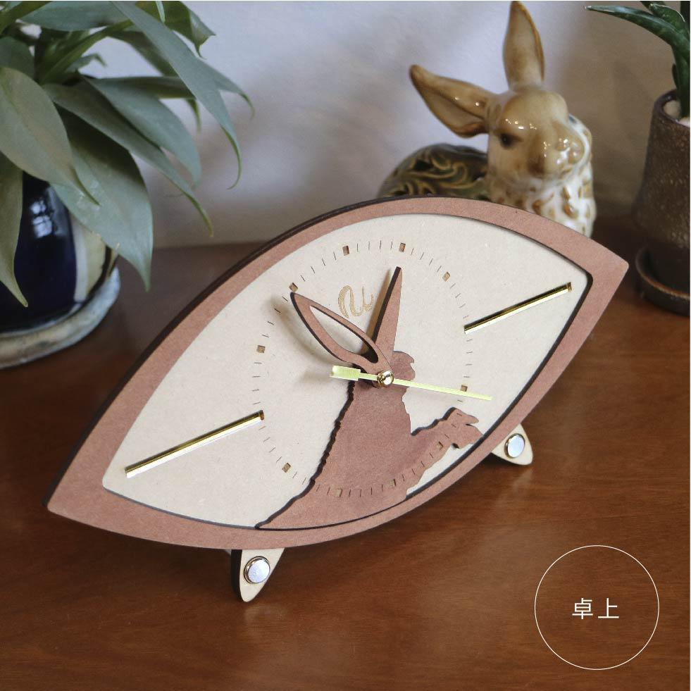 画像1: お耳が動くうさぎの時計 XING design 置き時計  Woody Line (1)