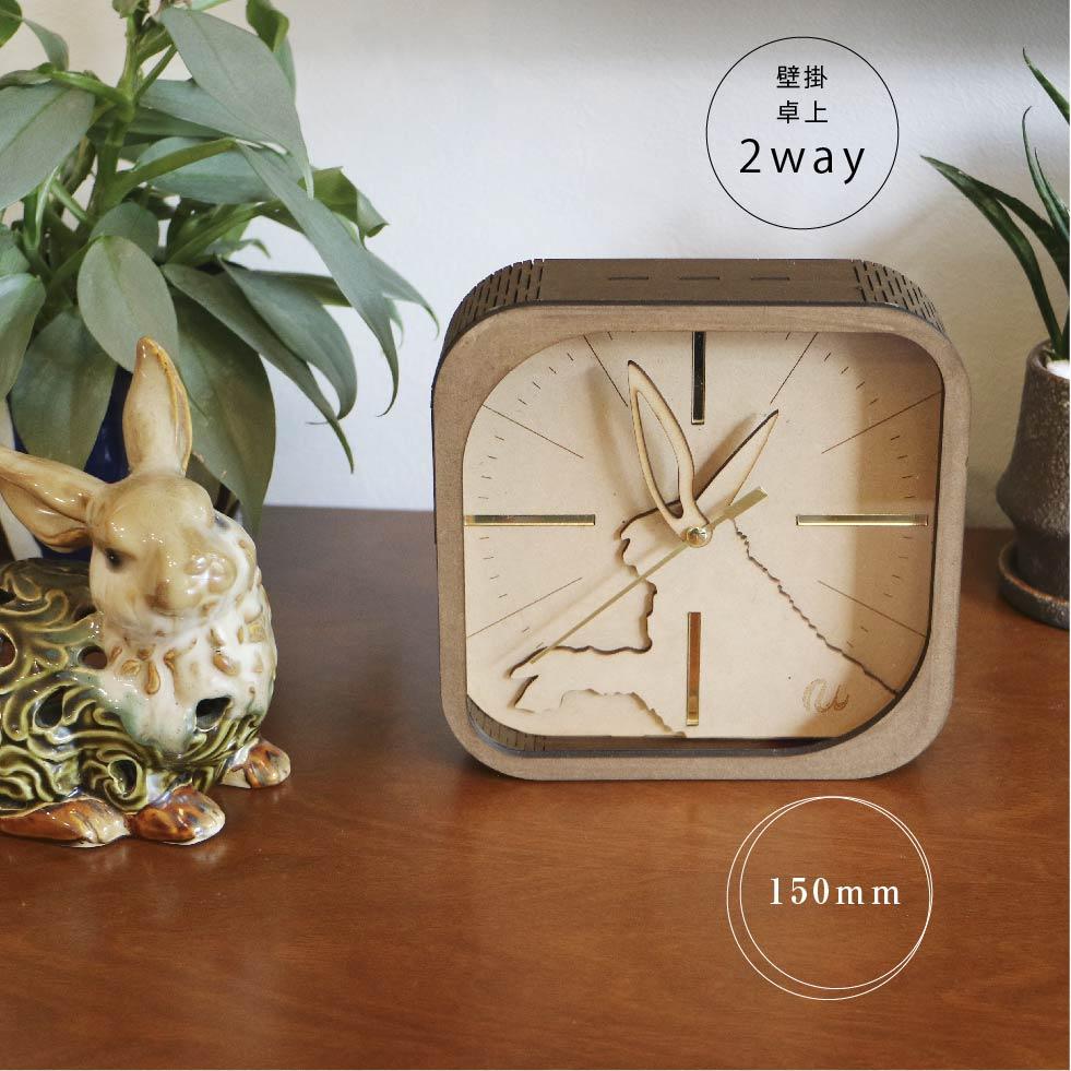 画像1: お耳が動くうさぎの時計 XING design <スクエアフレーム小150mm> 置き掛け2way Woody Line (1)