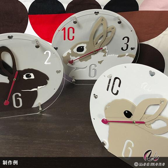 画像1: 【フルオーダー】お耳が動く『うちの子』時計 (1)