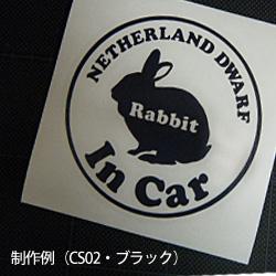画像1: カッティングステッカー(定型) (1)