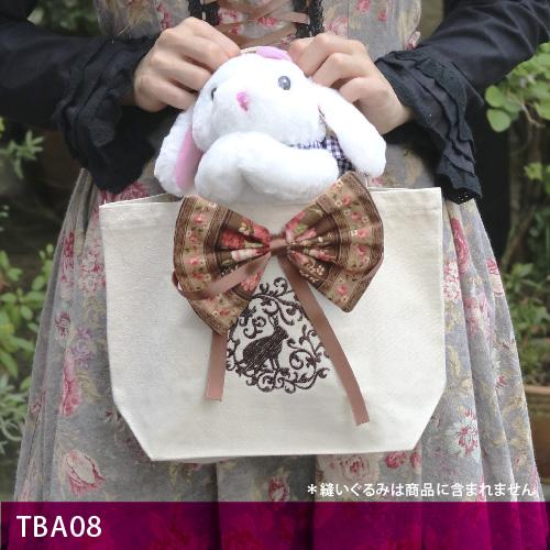 画像1: <在庫限り>ウサギ刺繍キャンバストート《08リボン/立ち耳》 (1)