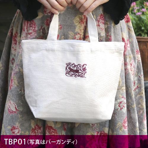 画像1: <在庫限り>ウサギ刺繍キャンバストート《立ち耳/刺繍小/バーガンディ》 (1)